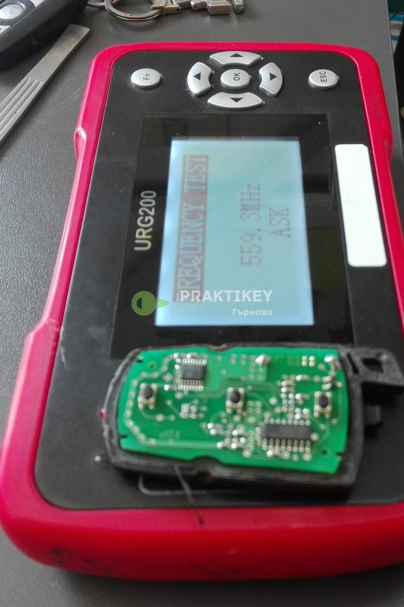 Ремонт на автоключове и смяна на батерии