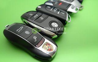 Ключове с Чип